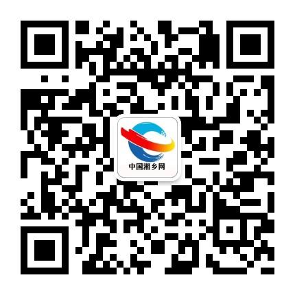 中国湘乡网