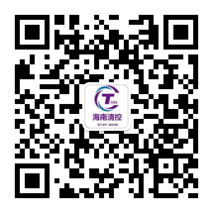 微信公众号 海南清控 gh_aeffba096727