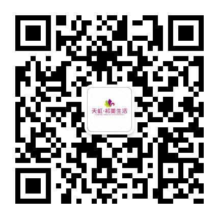 湖南省祁东县天虹超市