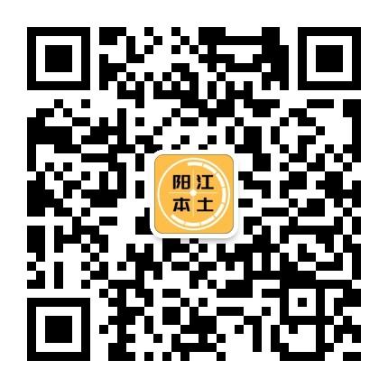 阳江娱乐最前线