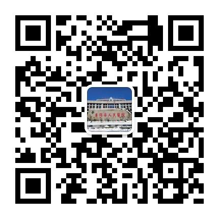 阜阳市人民医院官方发布
