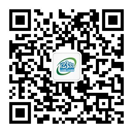 宁波12333