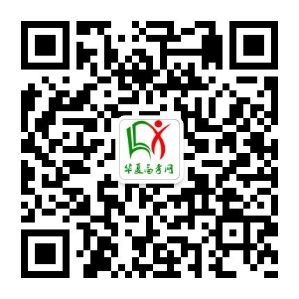 华夏高考网