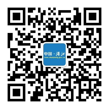 湛江政府网