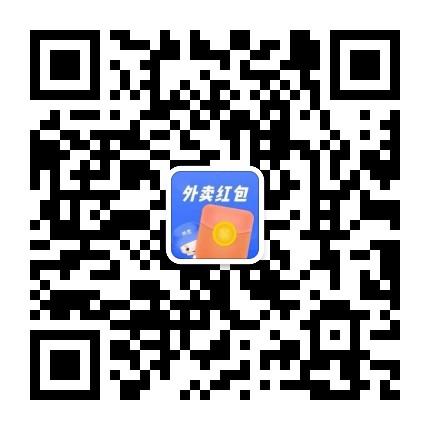 微信公众号 外卖团团君一元吃 gh_af73248568fd