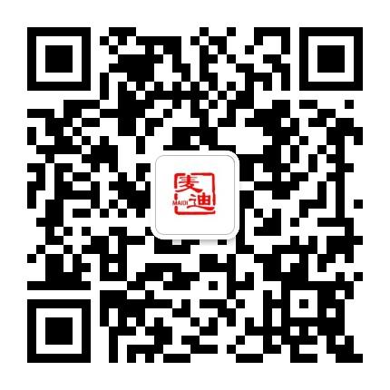浙江麦迪律师事务所