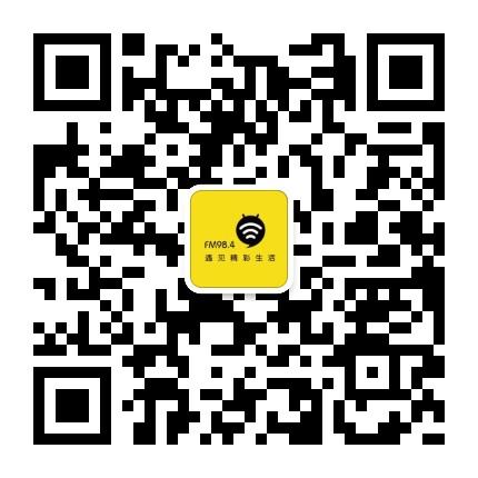 株洲交通频道广播电台