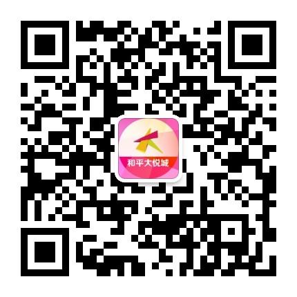 天津和平大悦城