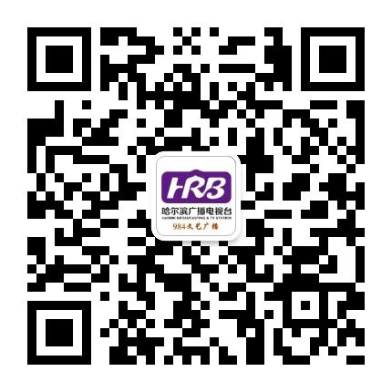 哈尔滨文艺广播