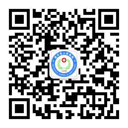 嘉禾县人民医院