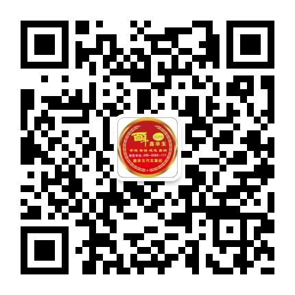 鑫华玉平行进口车直营店