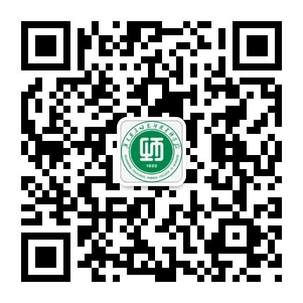 广茂幼师学生会