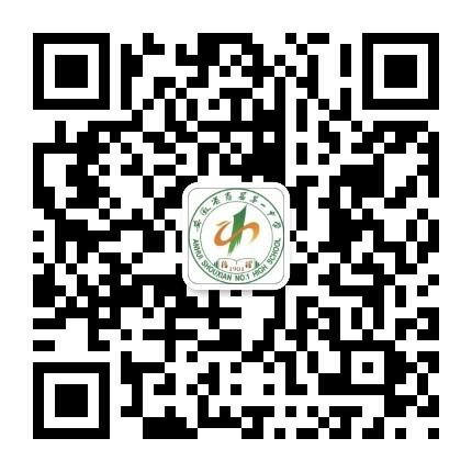 安徽寿县第一中学