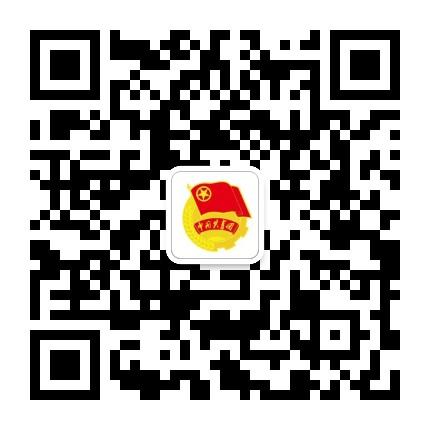 潍坊科技学院团委