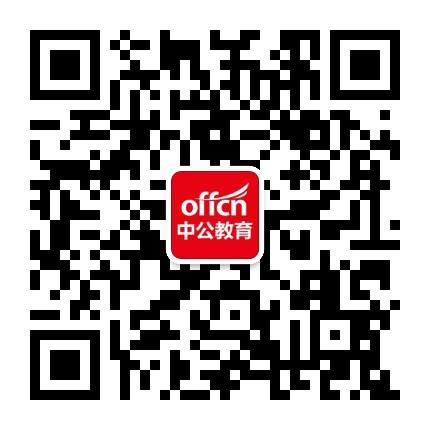 牡丹江中公教育