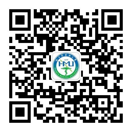 哈尔滨医科大学就业服务平台