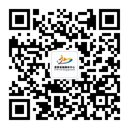 嘉黎县广播电影电视中心