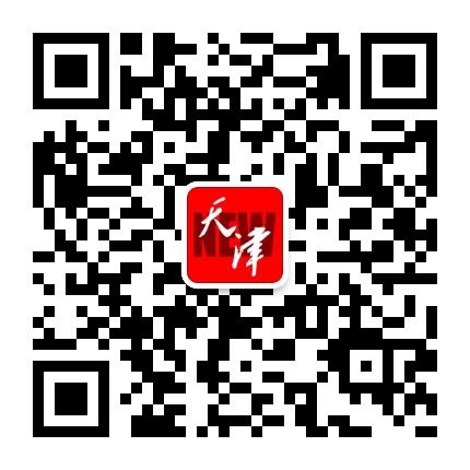 天津自贸区在线