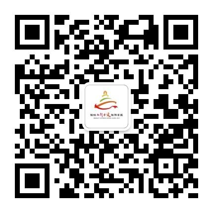 张掖七彩丹霞旅游景区