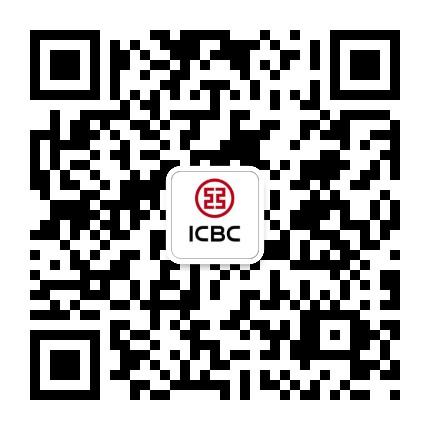 中国工商银行宁波分行