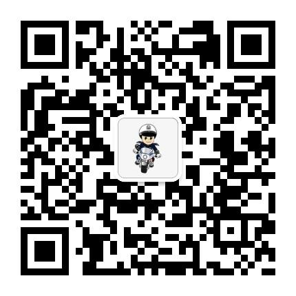 罗甸县交警大队