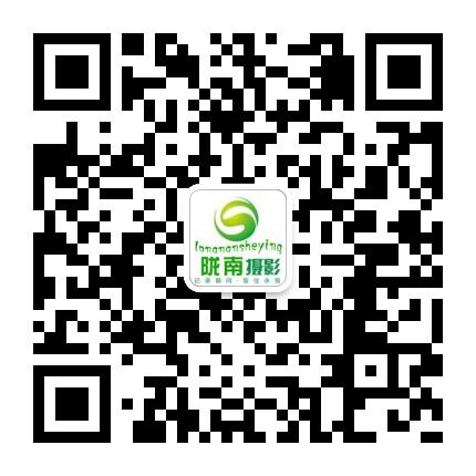 陇南摄影交流平台