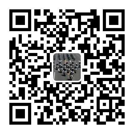 沈阳市公安局交通警察局