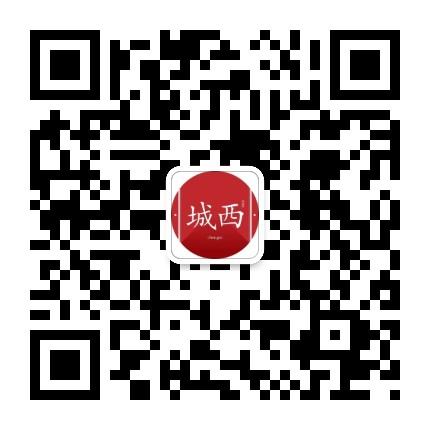 杭州城西生活圈
