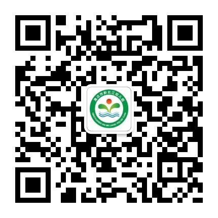 清远市新北江幼儿园