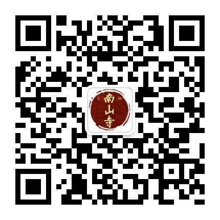 贵港南山寺
