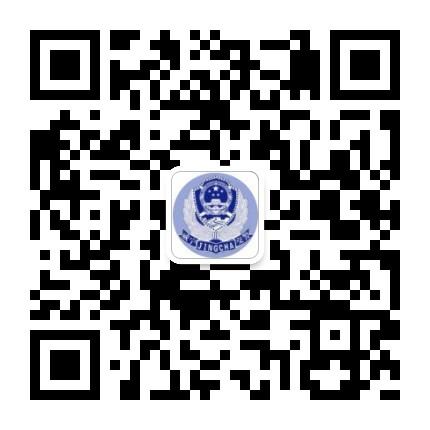 威宁县交警大队