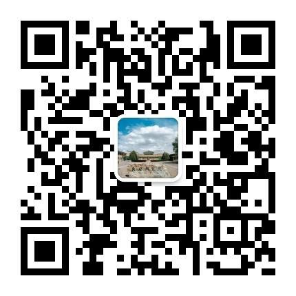 敦煌研究院