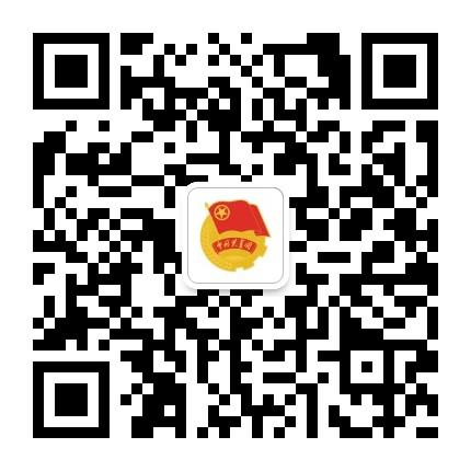 繁昌县共青团
