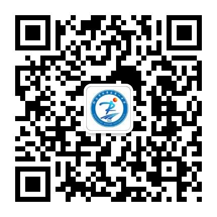 河北省任县中学
