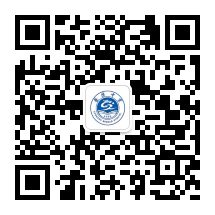 浙江省龙游中学