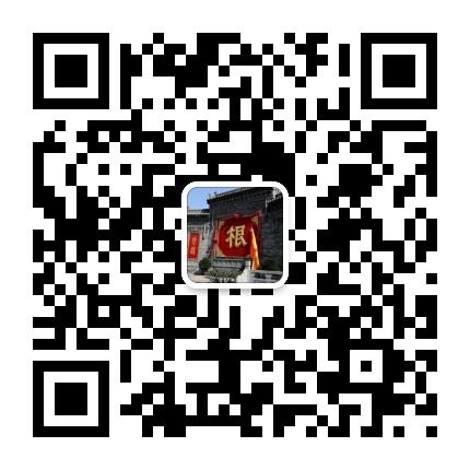 潞城老乡俱乐部