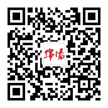 绵阳日报社