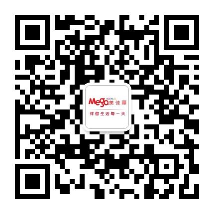 荆州美佳华商业广场