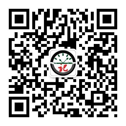 中大新华记者站