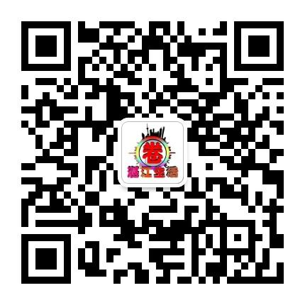 湛江生活圈