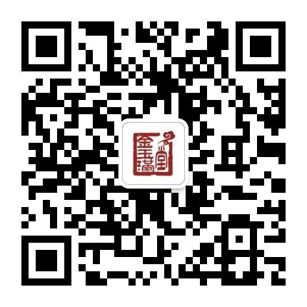金玉满堂闲置翡翠珠宝交易平台