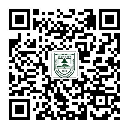南京师大附中江宁分校