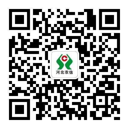 河北农信微讯