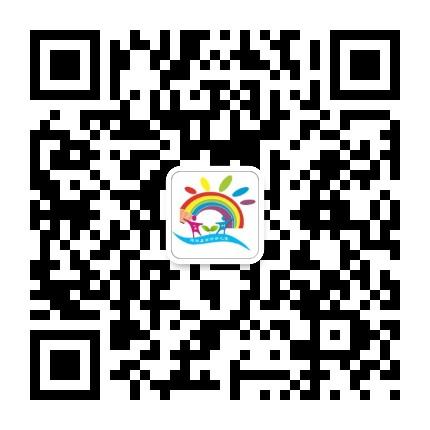 临泽县滨河幼儿园