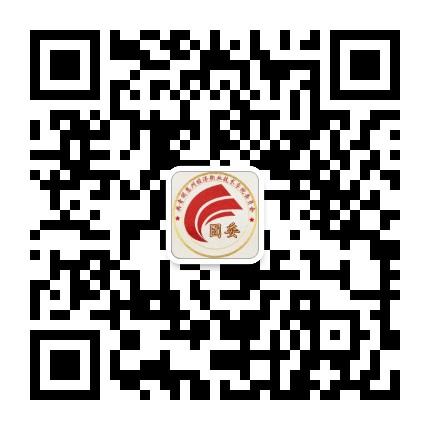 惠州经济学院团委