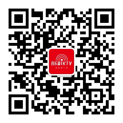 音乐盒KTV澄海店
