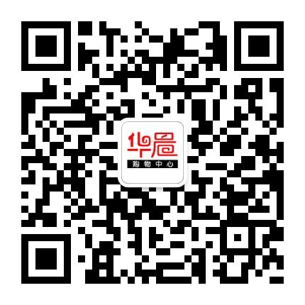 平泉华晨购物中心