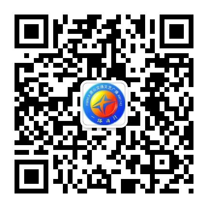 唐山交通文艺广播