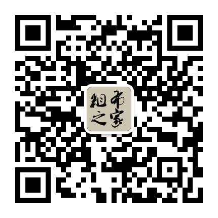 粗布之家的微信二维码