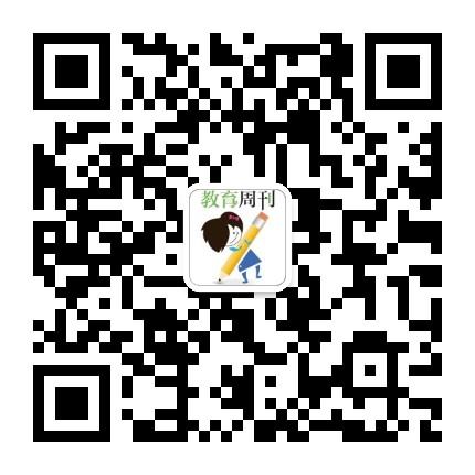 洛阳晚报教育周刊